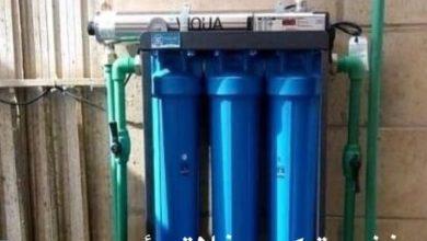 تركيب فلاتر المياه